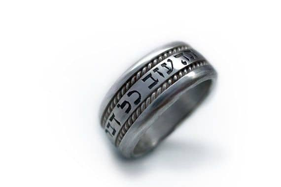 Engraved Personalized Hebrew Promise Ring