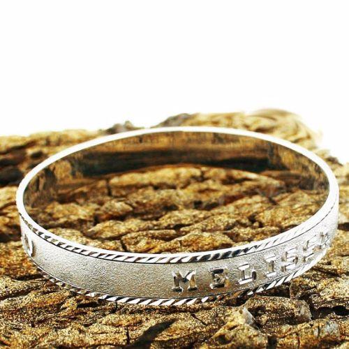 Cool Mens Rose Gold Bracelets