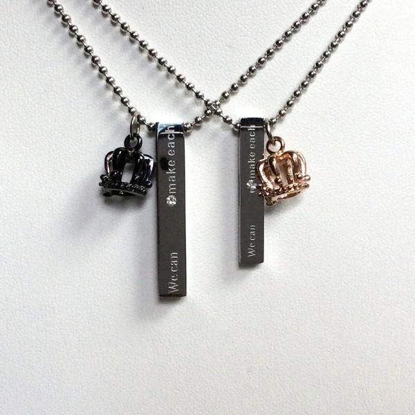 Nerdy Couple Necklaces